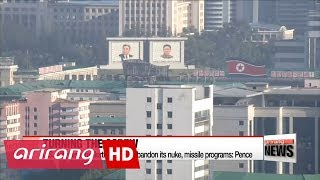 U.S. will pressure North Korea to abandon its nuke, missile programs: Pence
