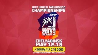 Taekwondo World Championship 2015 (Hokkey player eng version)