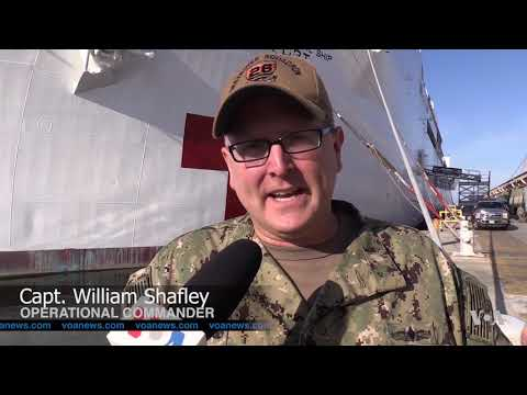 USNS Comfort Hospital Ship On Humanitarian Mission In South America