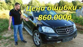 ЦЕНА ОШИБКИ - 860.000р!!!