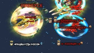 DarkOrbit - Mimesis fights #2 [CAN WE COPYBUFF MIMESISPIE?]