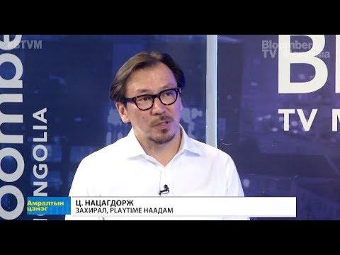 Ц.Нацагдорж: Монголын хамтлаг, дуучдад сайн продюсер, менежер хэрэгтэй байна