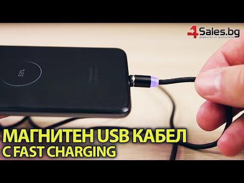 Магнитен кабел Uslion 3 в 1 за зареждане на телефони - micro USB CA2 17