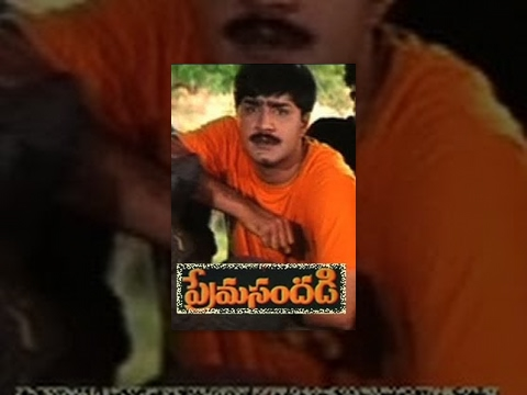 Prema Sandadi Telugu Full Comedy Movie || Srikanth, Anjala Zavevi