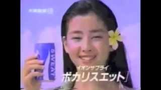 ポカリスエット cm 歴代