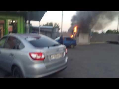 Пожар на улице Алексеевского