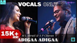 Adigaa Adigaa Song S P Charan M L Shruti Vocals Akhanda Nandamuri Balakrishna Boyapati