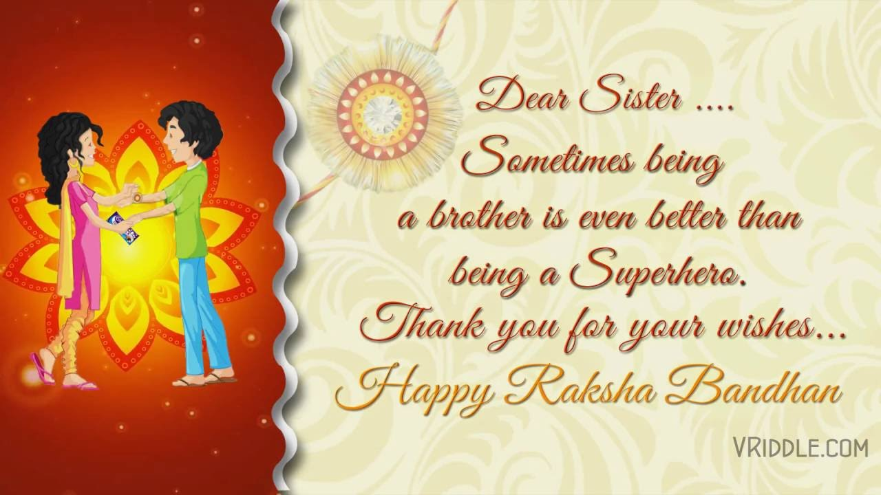 Raksha bandhan greetings to sister thank you from brother youtube raksha bandhan greetings to sister thank you from brother kristyandbryce Image collections