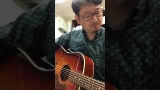 「愛しい人へ捧ぐ歌」 桑田佳祐(2012)を歌ってみました。