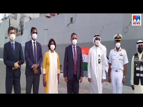 ഇന്ത്യക്ക് വീണ്ടും സഹായമെത്തിച്ച് കുവൈത്ത് | India | Kuwait | Help