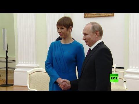 الرئيس بوتين يستقبل نظيرته الاستونية كيرستي كاليولايد  - نشر قبل 30 دقيقة