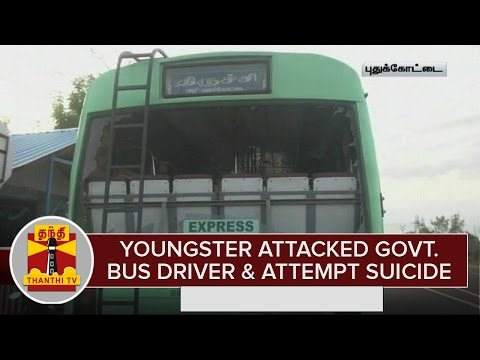 Youngster Attacked Govt. Bus Driver & Attempt Suicide at Pudukkottai - Thanthi TV