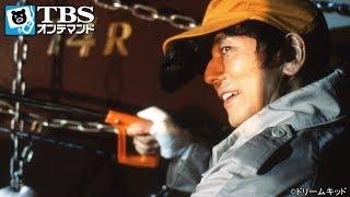 俺様に開けられない鍵はない」と言い切る男・鍵屋の錠(矢島健一)。鍵屋にな...
