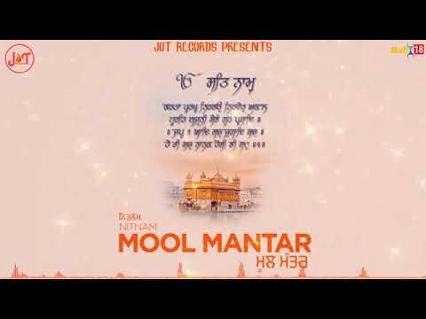 Nitnem Mool Mantra || Full Video 2019 || JOT Records