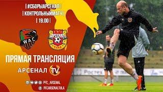 WAC/St. Andrä vs Arsenal Tula full match