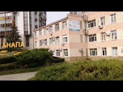 Городская поликлиника Анапы обзор Где лечиться в Анапе? Жизнь и переезд в Анапу Анапа плюсы и минусы