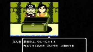 さんまの名探偵 バッドエンディング集 FC NES ファミコン