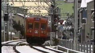 061 京成電鉄-2 1994年 thumbnail