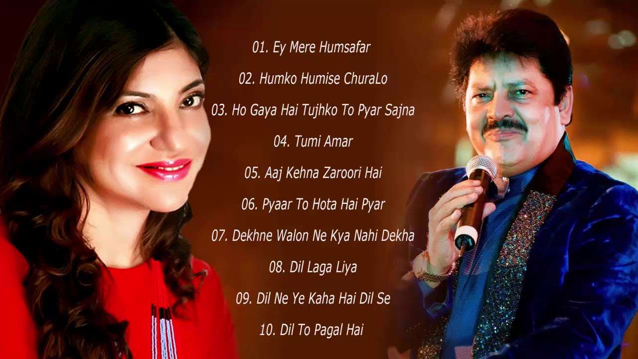 #2- Udit Narayan and Alka Yagnik Best Songs _Evergreen Romantic songs   Awesome Duets   Eric Davis