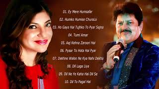 Download lagu #2- Udit Narayan and Alka Yagnik Best Songs _Evergreen Romantic songs | Awesome Duets | Eric Davis
