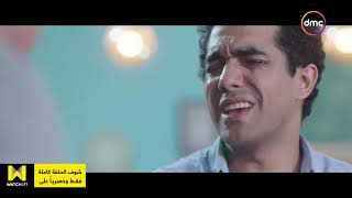 """""""مسلسل إلا أنا - عمرو رجع تاني يشم بودرة ووصل بيه الحال يزعق لأبوه """"منك لله يا عمرو"""