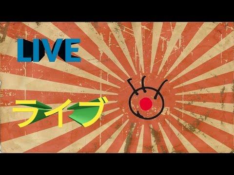 Watch fuji tv online