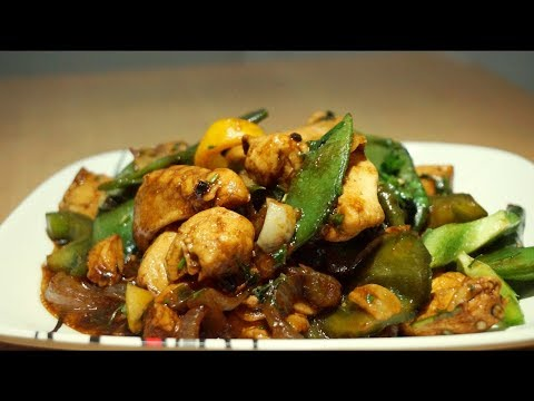 CHICKEN STIR FRY | GLUTEN FREE | DAIRY FREE | Soy Sauce | Chinese Style