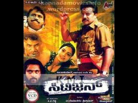 download new kannada movies online