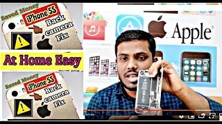 iPhone 5s back camera not working | Solution