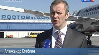 Воздушный коридор в сторону Крыма становится все шире