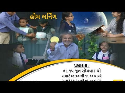 Home Learning Classes : Educational Program | Part 1 | 02-7-2020