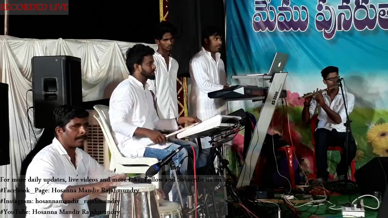 Hosanna Songs Instrumental | Bikkavolu Meetings | Live video