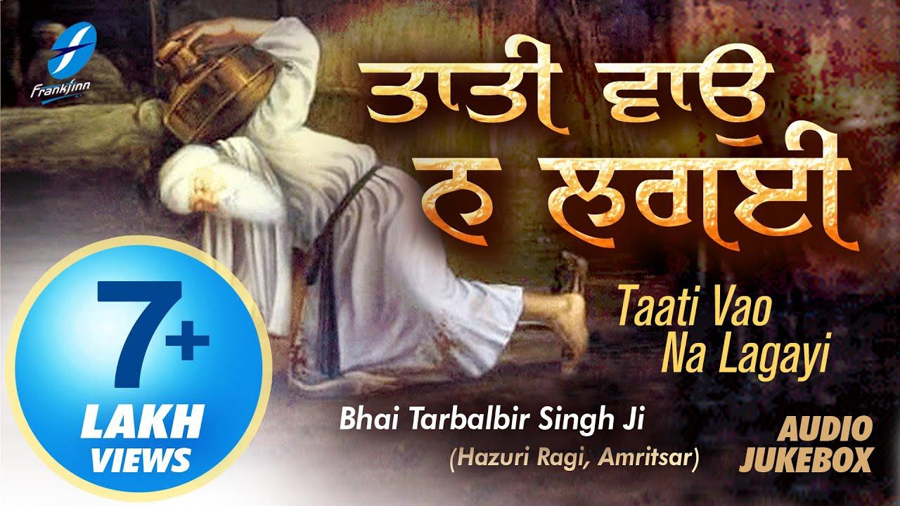Taati Vao Na Lagayi | 550 Saal Guru Nanak Sahib Ji | Bhai Tarbalbir Singh Ji | Hazuri Ragi Amritsar