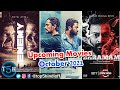 Top 5 Upcoming South Indian Movies in Oct 2021 || Top 5 Hindi
