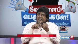 Kalam 16 | 25-02-2016 | News 7 Tamil