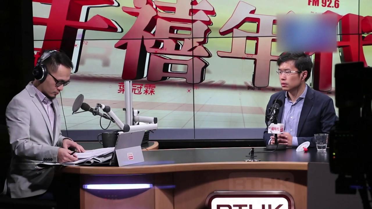 湯家驊談區諾軒遭DQ:法庭批準禁制令機會低 - YouTube