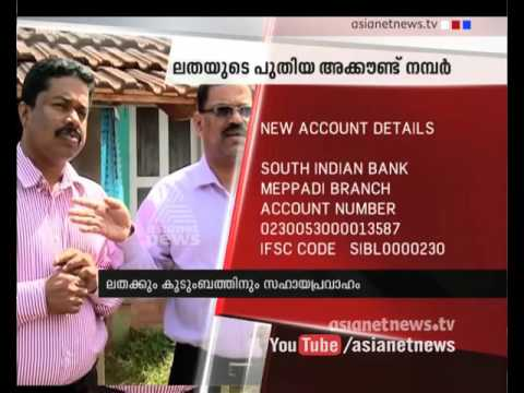 New bank Account Number For latha and family