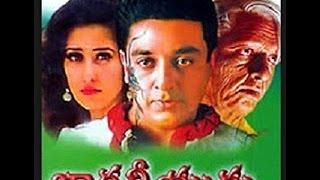 Bharateeyudu Telugu Songs JukeBox | Bharateeyudu telugu songs | High quality