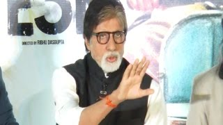 Rare Video - Amitabh Bachchan Angry On Media Re...