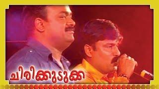 kalabhavan shajon $ Kalabhavan Prajod Parody song  From - Chirikkudukka Comedy Show [HD]