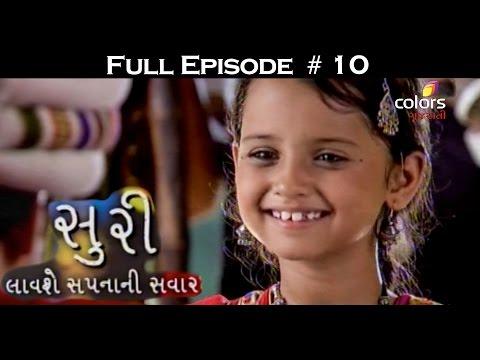 Suri - સુરી - 3rd December 2015 - Full Episode