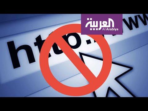 تفاعلكم   جدل حول حجب السلطة الفلسطينية لمواقع إلكترونية