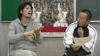劇団キリン食堂NetTV 第6回公演「魔界転生」スペシャルゲスト中村誠治...