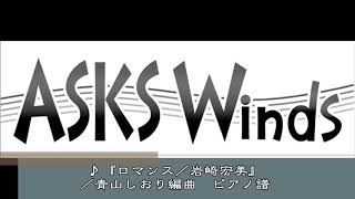 http://askswinds.com/shop/products/detail.php?product_id=3046 『ASK...