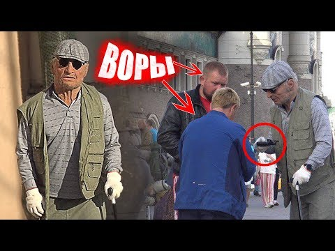 RETURNS WHETHER THE GRANDFATHER'S LOST WALLET? / CHECK HONESTY / SOCIAL EXPERIMENT - PRANK