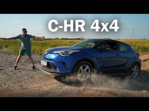 Тойота ВЕЩИ ДЕЛАЕТ? ЛЮТЕЙШИЙ ОФФРОАД на Toyota C-HR 4x4