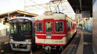 【全区間走行音】神戸電鉄粟生線1100系 三木→粟生 2020.1.13