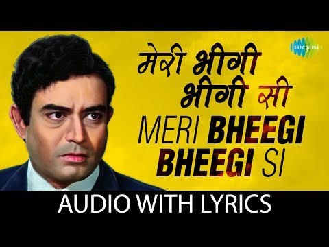 Meri Bheegi Bheegi Si With Lyrics  मेरी भीगी भीगी सी के बोल  Kishore Kumar
