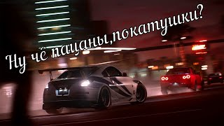Need for speed payback PS4. Покатушки,на расслабоне