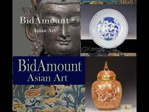 Bidamount Weekly Chinese Art Weekly News Letter November 24th, 2017